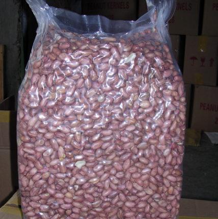 25 kg vaccum packaging